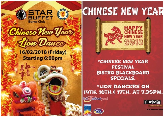 chinese new year, lunar new year, canberra, 2018, kambah, star buffet, burns club, labor club, belconnen, lion dancers, ACT, events,