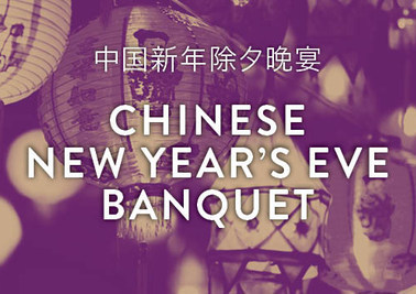 chinese new year windsor hotel