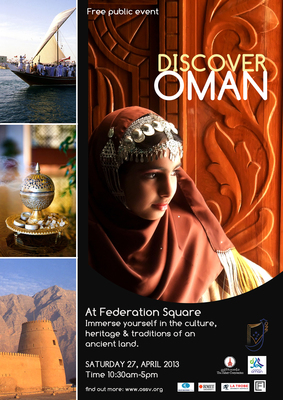 Omani Exhibition to be held at Fed Square 27 April