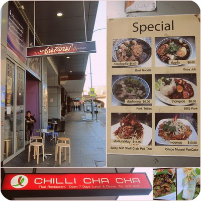Thai Town Sydney, Sydney Thai Restaurants, Thai Street Food Sydney, Chat Thai, Thai Food Sydney, Sydney Asian Food, Thai Town, Thai Grocery