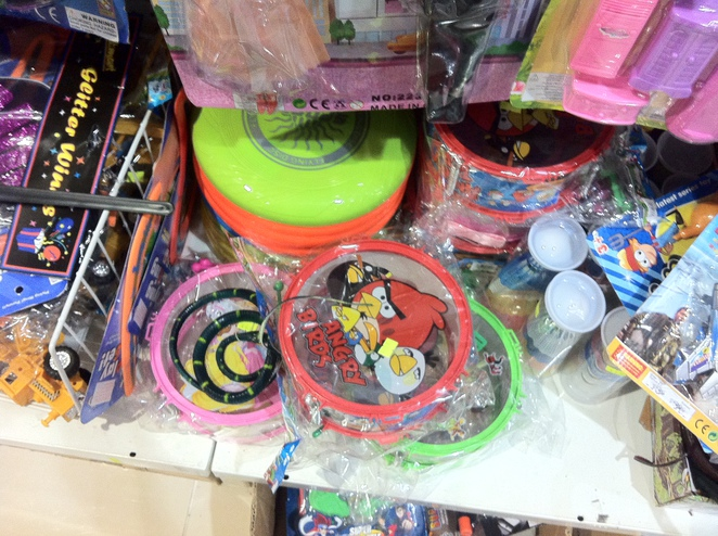 toys, drums, games, wigs, costumes, spoils, fun stuff, discount stores melbourne, cheap stuff, cheap toys, stuff to buy