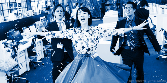 japanese film festival in australia 2019, community event, fun things to do, cinema, night life, date night, cultural event, jff travelling program, the japan foundation, movie buff, foreign films, sub titled films