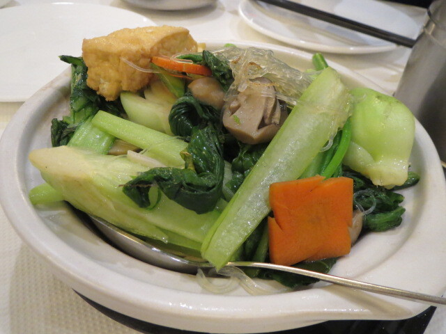Kingdom Chinese Restaurant, Enoki Mushrooms and Mixed Vegetables Vermicelli Hot Pot, Adelaide