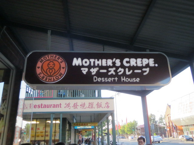Mother's Crepe, Adelaide