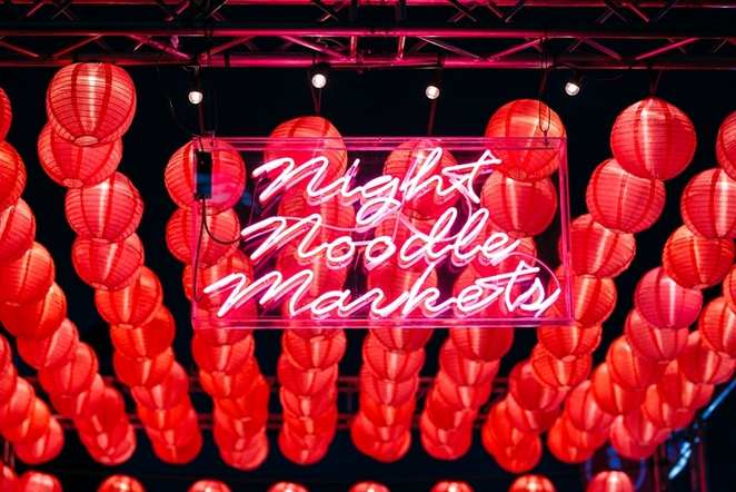 Perth Night Noodle Markets, street food, live music, live entertainment, Elizabeth Quay, Asian food, food festival, DJs, Good Food Month, Fairfax Events, street market, Asian cuisine