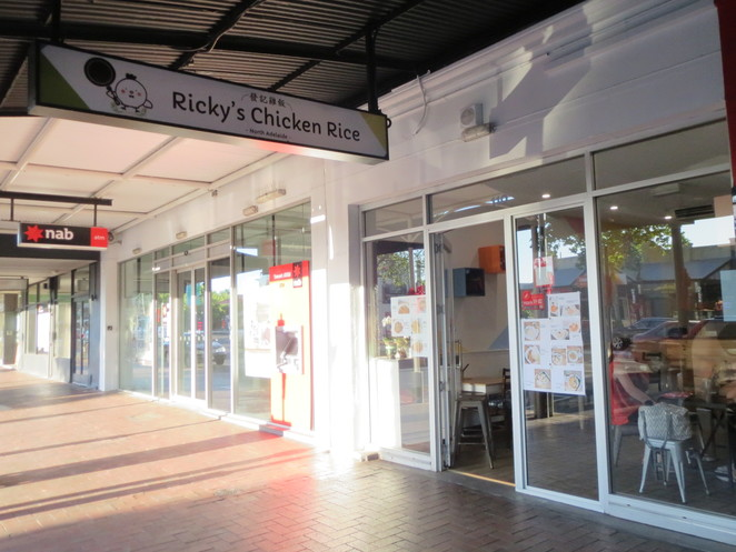 Ricky's Chicken Rice, North Adelaide, Adelaide