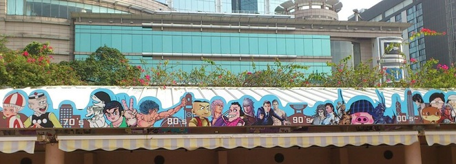 Hong Kong Avenue of Comic Stars banner