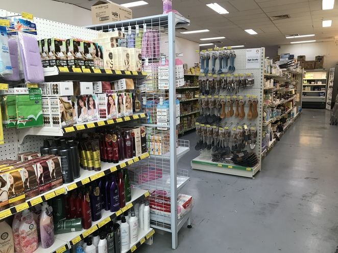 Korean Supermarket, Japanese Supermarket, Asian grocery, Mitchell, ACT, Canberra