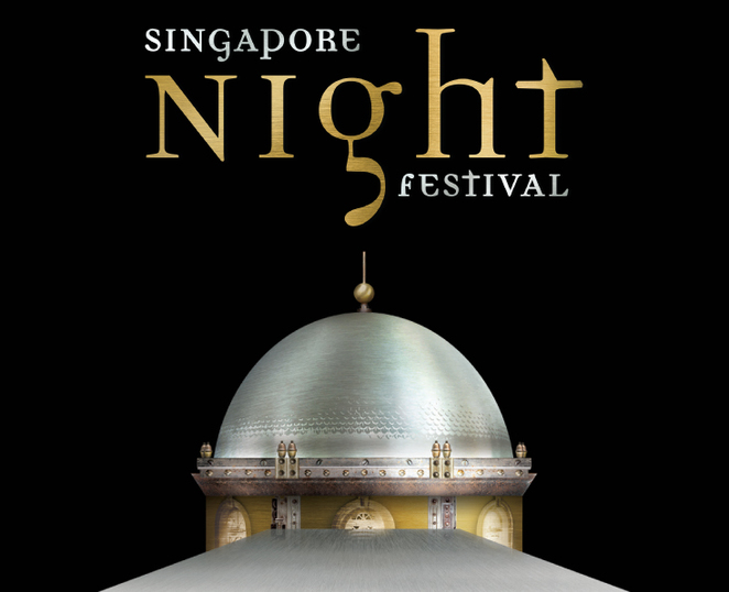 Singapore night festival 2016, National Museum of Singapore, Bras Basah Bugis, SNF, Night festival 2016, acrojou, vj suave, close act netherlands