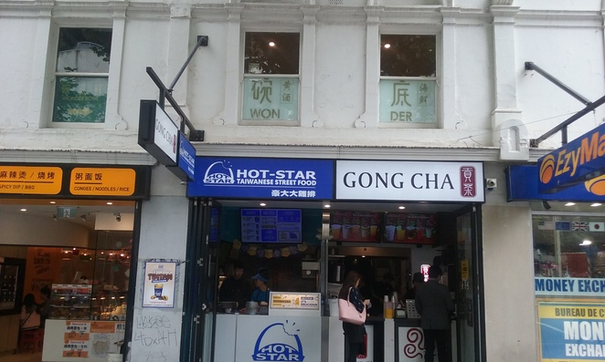Hot Star Gong Cha M Kitchen Swanston Street Melbourne