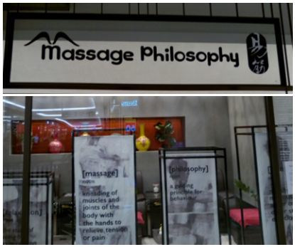 Massage Philosophy Grand Central Toowoomba