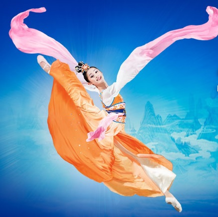shen yun performing arts show