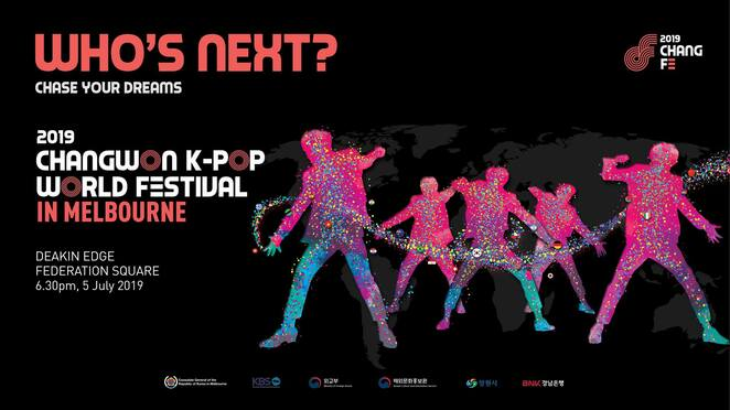 2019 k pop world festival melbourne, 2019 changwon k pop world festival in melbourne, deakin edge, federation square, community event, free k pop event, fun things to do, melbourne korea week festival, consulate general of the republic of korea, k pop dance, k pop vocal category