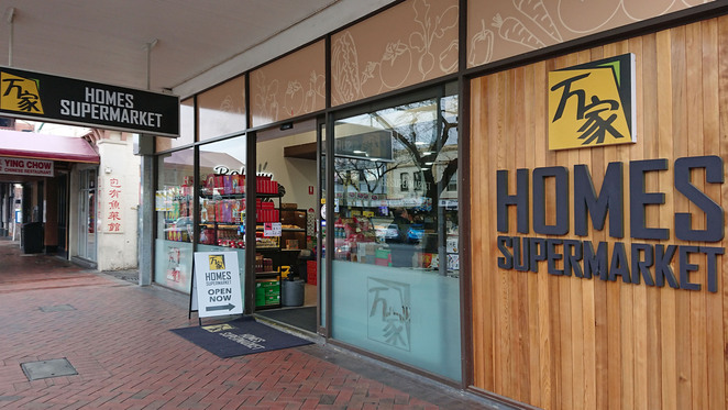adelaide chinatown homes supermarket chinese grocery