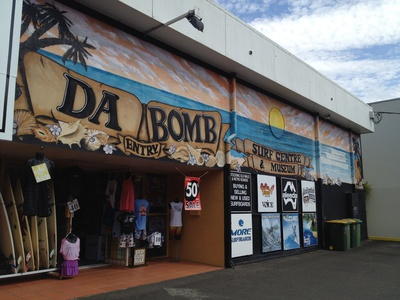 Da Bomb Surf Centre and Museum certainly stands out