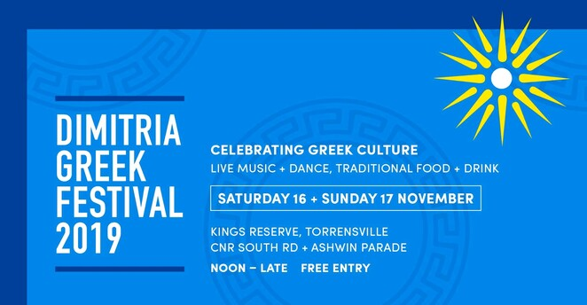 dimitria greek festival 2019, community event, fun things to do, cultural event, kings reserve torrensville, free festival, entertainment, performances, pan macedonian federation of south australia, macedonian culture and heritrage, greek food, music, taste of greece, shopping, celebrations