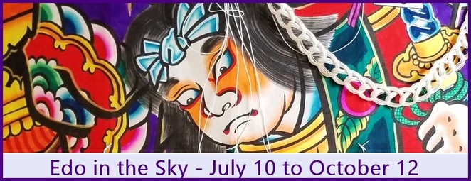 Edo in the Sky, kite exhibition, Japan Foundation Gallery