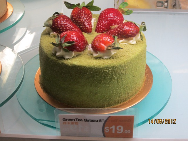 Wheres The Best Cake Shop In Brisbane Brisbane