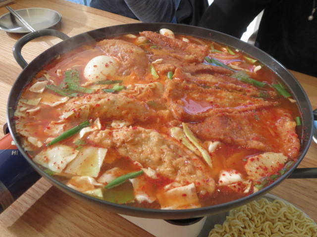 Kim's Asian Kitchen, Tteok-bokki, Adelaide