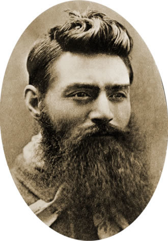 Ned Kelly the day before execution