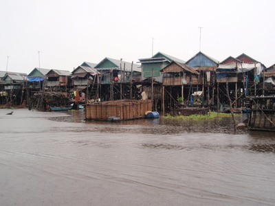 Floating Village