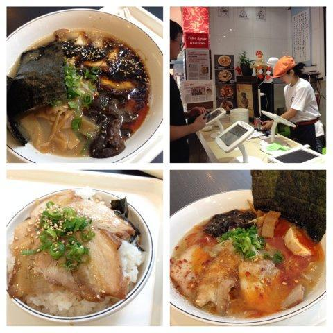 ramen, japanese food, menu