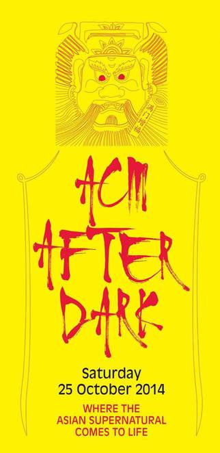 acm after dark