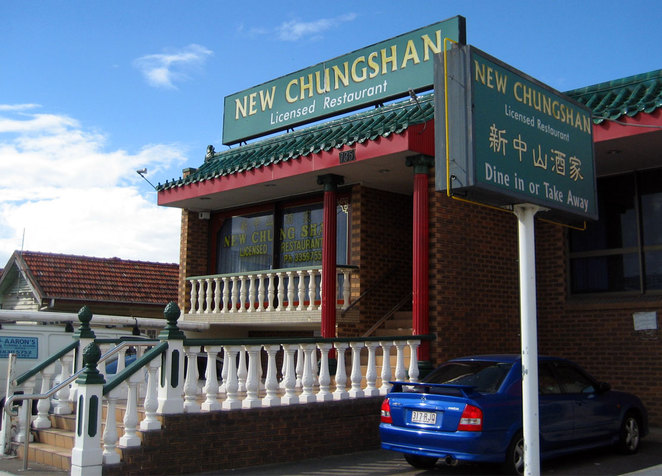 Chinese restaurant on Gympie Road