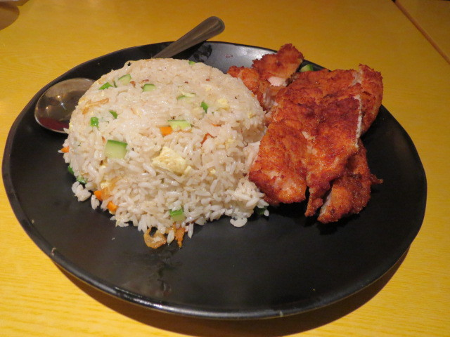 Go-in Canteen, Chicken Chop with Fried Rice, Adelaide