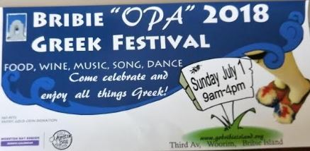 Greek Festival Flyer