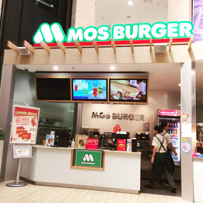 MOS, burgers, japan, japanese, burgers, gold coast, australia, food, chain