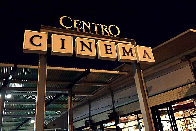 palace centro brisbane films festivals sign