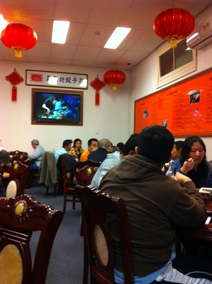 The crowd at Mom's Dumpling House