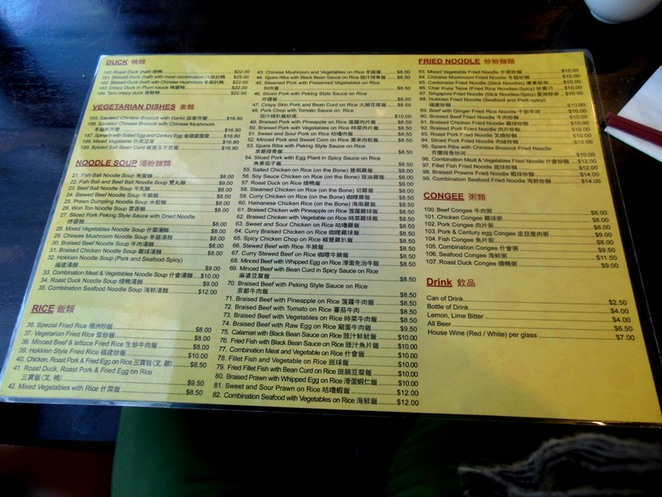 wing loong chinese restaurant menu