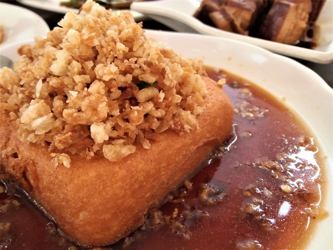 deep fried tofu at Oasis Taiwan Porridge