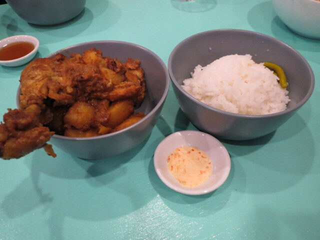 The Nook Eatery, Chicken Curry, Adelaide