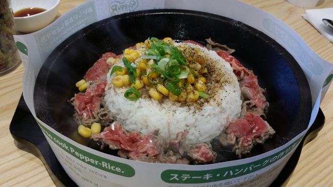 Pepper Lunch, Beef Pepper Rice, Adelaide