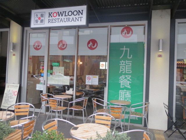 Kowloon Restaurant, Adelaide