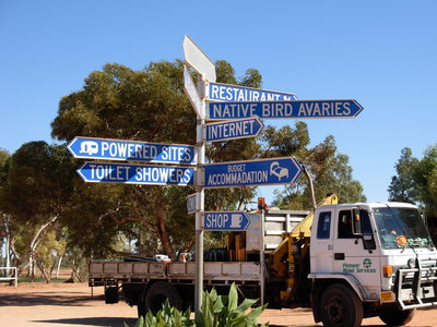 mount conner, curtin springs, northern territory