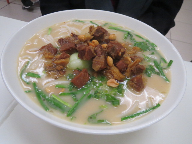 Southern Noodle Bar, Braised Beef Rice Noodle Soup, Adelaide