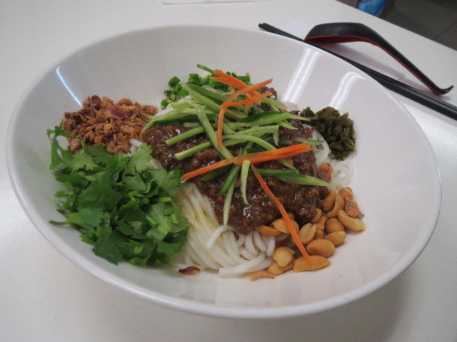 Southern Noodle Bar, Dry Rice Noodle with Pork Mince in Peking Sauce, Adelaide