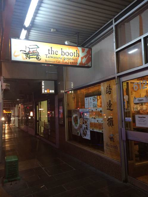 the booth, box hill, asian, taiwanese