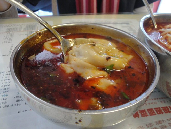 Wontons in Spicy Soup