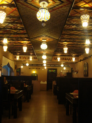 arabian, culture, restaurant, rawazin, khobar, saudi arabia, meal, dining