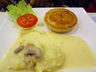 chicken pie momento cafe