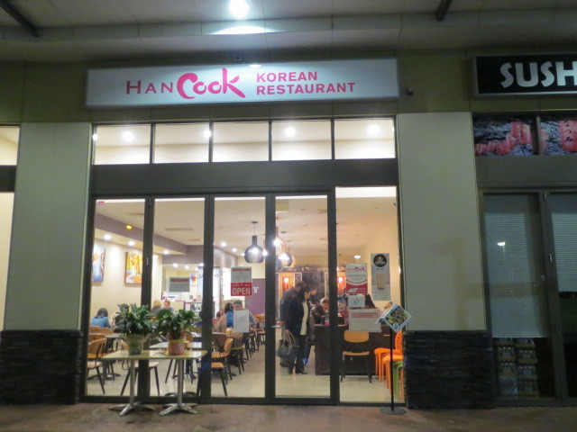 Han Cook Korean Restaurant, Adelaide