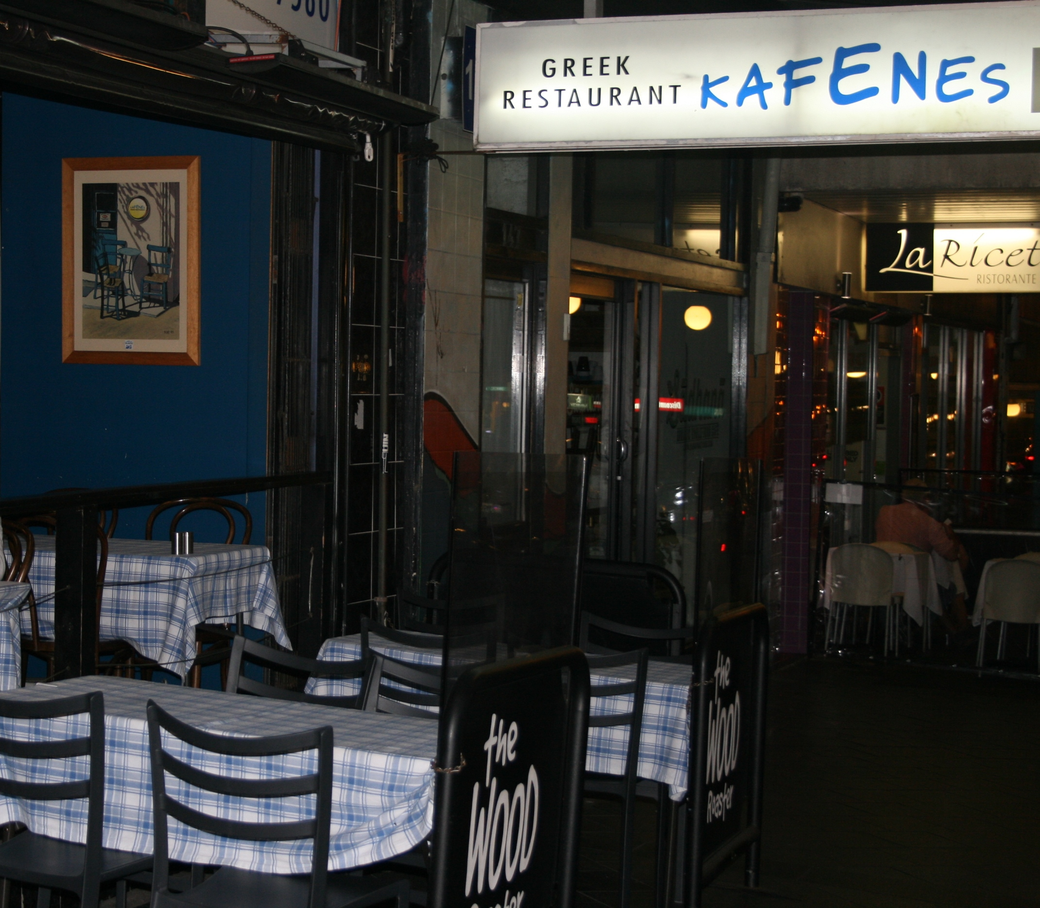 Kafenes Greek Restaurant