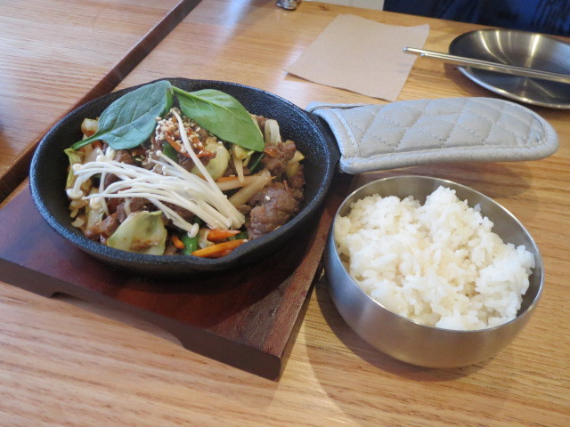 Kim's Asian Kitchen, Beef Bulgogi, Adelaide