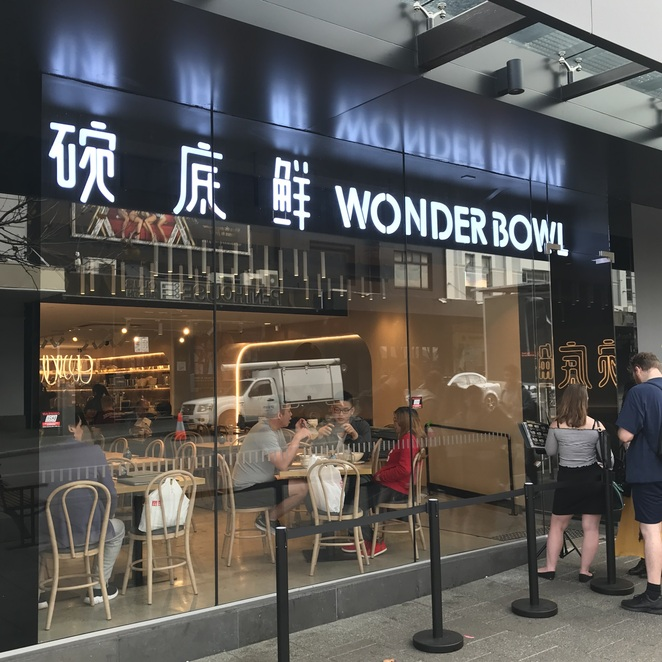Wonder Bowl Perth, Northbridge, Asian Noodle Soup