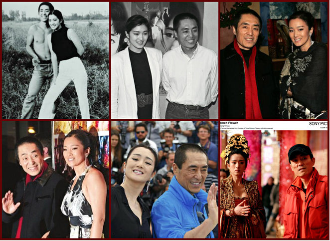 cinema, epic intimacy, the cinema of zhang yimou & gong li, acmi, federation square, coming home, the curse of the golden flower, shanghai triad, to live, the story of qiu ju, raise the red lantern, ju dou, red sorghum, china up close